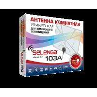 Антенна активная телевизионная, комнатная Selenga 103A