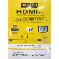 Кабель Hdmi-Hdmi HIFI Gold 3 метра