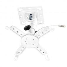 Кронштейн Kromax Projector-10 white