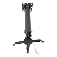 Кронштейн Kromax Projector-100 grey