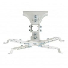 Кронштейн Kromax Projector-45 white