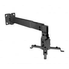 Кронштейн Arm Media Projector-3 black