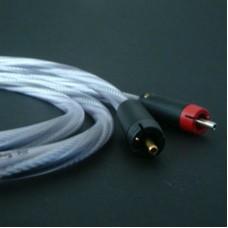 Studio Connection Reference plus int. 0.6 m .Межкомпонентный кабель  Цвет черно-белый. Разъем RCA BP