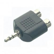41055.5/56-N. Аудио стерео адаптер джек 2,5 мм (штырь)- 2 RCA (гнездо) - (20437)