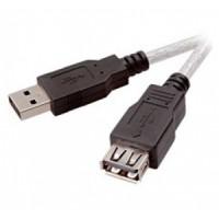45232.CE U5 18. Кабель (удлинитель) USB 2.0 AM-AF, 1.8 м