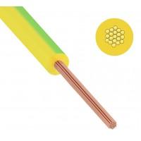 Провод ПуГВ (ПВ-3) 0,5 мм² 1000 м ж/з ГОСТ 31947-2012,ТУ 16-705. 501-2010