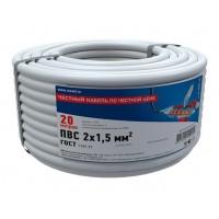 Провод соединительный ПВС 2x1,5 мм², длина 20 метров, ГОСТ 7399-97  REXANT
