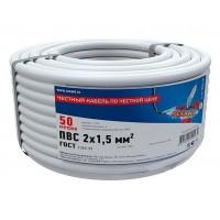 Провод соединительный ПВС 2x1,5 мм², длина 50 метров, ГОСТ 7399-97  REXANT