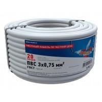 Провод соединительный ПВС 3x0,75 мм², длина 20 метров, ГОСТ 7399-97  REXANT
