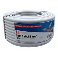 Провод соединительный ПВС 3x0,75 мм², длина 50 метров, ГОСТ 7399-97  REXANT