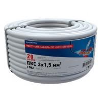 Провод соединительный ПВС 3x1,5 мм², длина 20 метров, ГОСТ 7399-97  REXANT
