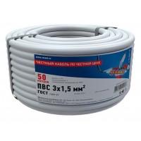 Провод соединительный ПВС 3x1,5 мм², длина 50 метров, ГОСТ 7399-97  REXANT