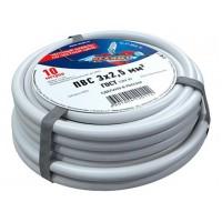 Провод соединительный ПВС 3x2,5 мм², длина 10 метров, ГОСТ 7399-97  REXANT