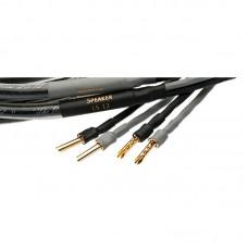 Акустический кабель Silent Wire LS12 mk2, 12x 0,5 mm², 2х1 м