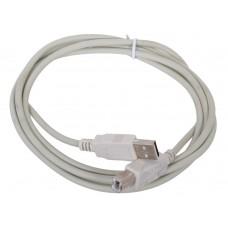 USB 2,0 Aopen AM-BM 1,8 m ACU201G-1.8M серый