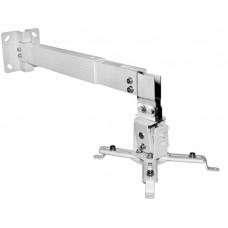 Крепление для проектора ARM MEDIA PROJECTOR-3
