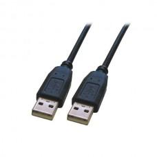 USB 2,0 basicXL CABLE-140HS 1.8м AM-AM