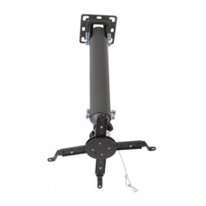 Kromax Projector-100 grey