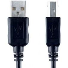 USB 2,0 Bandridge AM-BM VCL4105 4.5 m