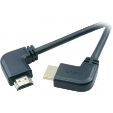 Кабель HDMI-HDMI Vivanco  42107
