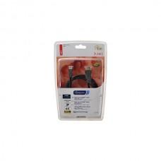 HDMI кабель Vivanco 42092 1.5 м